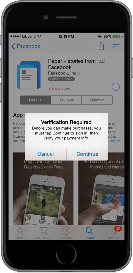 حل مشكلة Verification Required لحساب ابل - App Store للأيفون