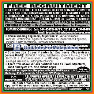 Oil And Gas Jobs And Recruitment Onshore & Offshore