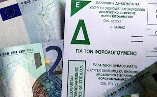 Νωρίς φέτος οι φορολογικές δηλώσεις