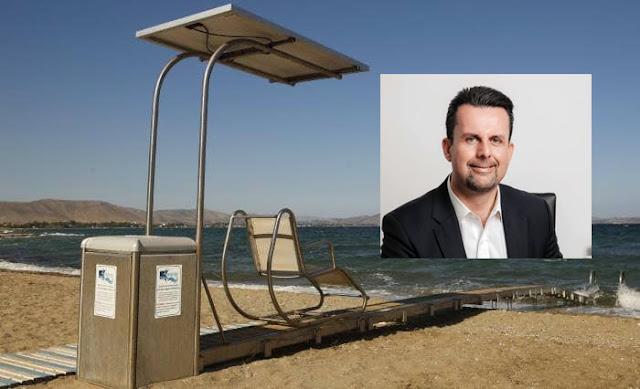 Δ. Κρίγγος: Αυτόνομη πρόσβαση ΑμεΑ στις παραλίες Μύλων, Νέας Κίου, Τημενίου και Κιβερίου