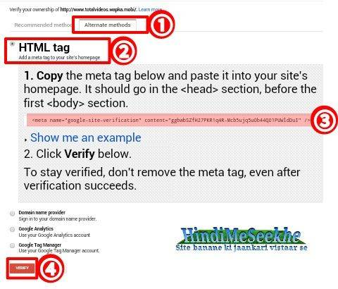 google-search-console-alternet-method-html-tag-verify-website