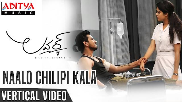 Naalo Chilipi Kala Telugu Song Lyrics - Lover (2018)