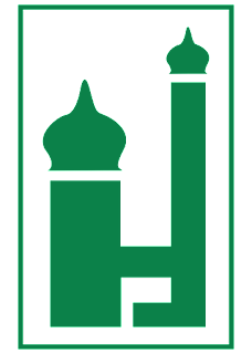 Masjid hang jebat Logo Vector