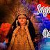 2021 জগদ্ধাত্রী পূজার  তারিখ, জগদ্ধাত্রী পূজার ক্যালেন্ডার - Jagadhatri Puja, ২০২১