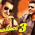 सलमान खान की इस फिल्म का निर्देशन करेंगे प्रभु देवा, कई सुपरहिट फिल्म को कर चुके है डायरेक्ट !
