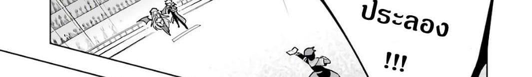 อ่านการ์ตูน Wakamono no Kuro Mahou Hanare ga Shinkoku desu ga, Shuushoku shite Mitara Taiguu Iishi, Shachou mo Tsukaima mo Kawaikute Saikou desu! ตอนที่ 2 หน้าที่ 196