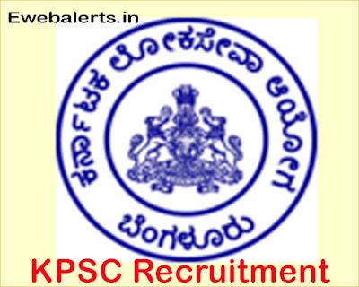 KPSC Recruitment Notification