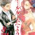 [ULASAN] Ballroom e Youkoso (Manga)