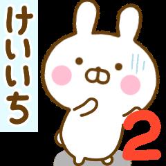 Rabbit Usahina keiichi 2