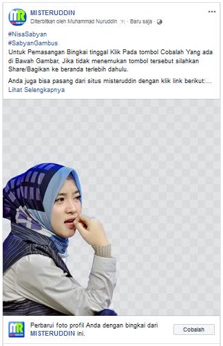 Cara Menambahkan Bingkai ke Profil Halaman Facebook 16