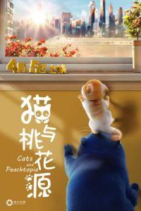 Download Film Cats And Peachtopia (2018) Subtitle Indonesia