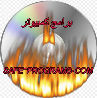 برنامج حرق الاسطوانات اخر اصدار 2019 كامل Express Burn