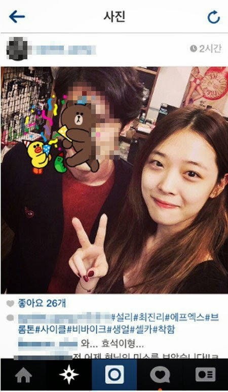 SM gives statement on Krystal fainting at Shanghai concert ~ Netizen