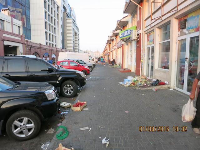 Карта Одесса 7 Км Рынок.Rar