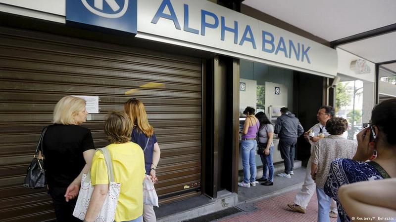 Διάσωση τραπεζών με έξοδα φορολογουμένων;