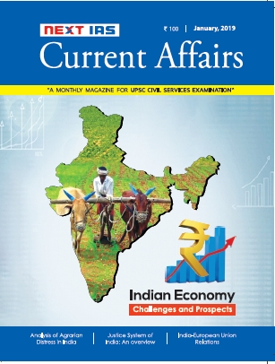 Download Made Easy Current Affairs January 2019 Pdf