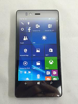 Windows 10 Mobileフォンのスタート画面