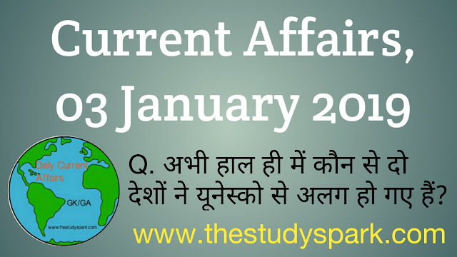 Current Affairs, 3 january 2019