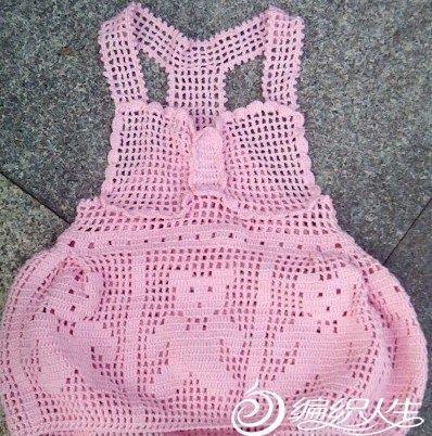 wzory ubranek dla dziewczynek