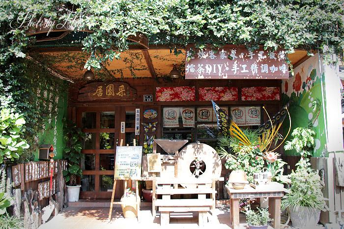 【苗栗三義景點】勝興車站。臺鐵最高海拔的車站 | 妮喃小語