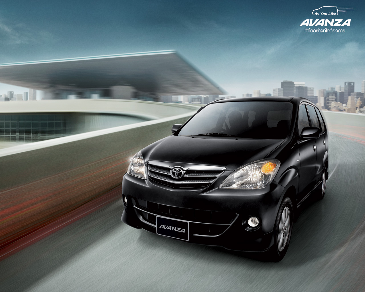 Online Business Buy a Car Avanza AGUNG AUTOmall Sekupang The place