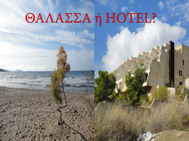 12.11.2017 - Hotel