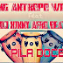 Mg Antropo Wiz Ft. Dj Kinny Afro Beatz - Pila Doce (Afro House) (2k16) [Download]