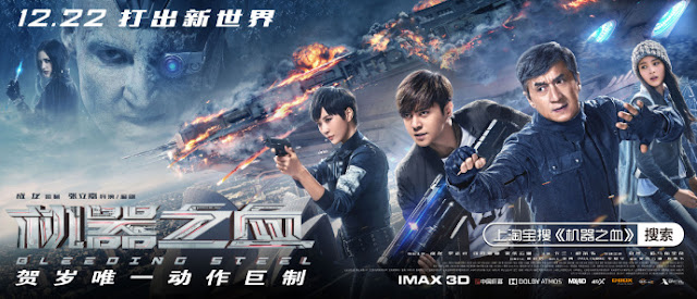 Bleeding Steel Movie Review, Ratings, Cast And Box-Office Collection