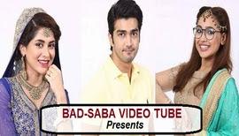 BAD-E-SABA Presents - Comedy Drama Aik Aur Phupo Ki Beti