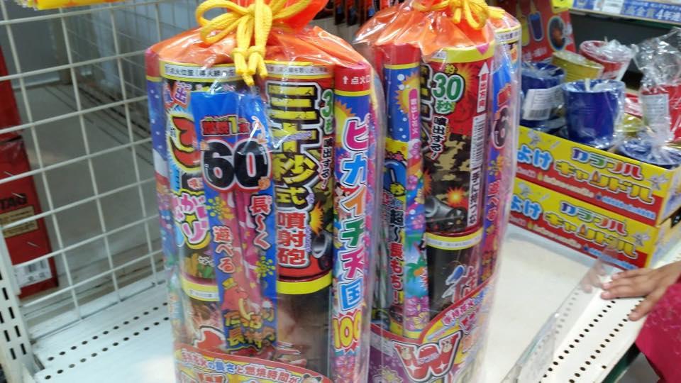 Bunga api atau Hanabi di Jepun