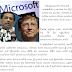 Bill Gates බිල් ගේට්ස් ඇමැති රාජිත හමුවේ