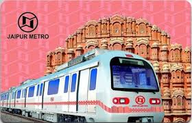 Jaipur Metro Rail Corporation Limited (JMRC) Recruitment 2017,Station Controller, Train Operator, Engineer, Accountant, 45 Posts