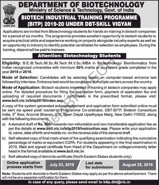 BITP Biotech Industrial Training Program 2019-20 Under DBT