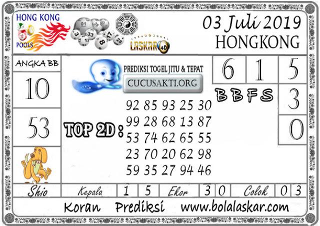 Prediksi Togel HONGKONG LASKAR4D 03 JULI 2019