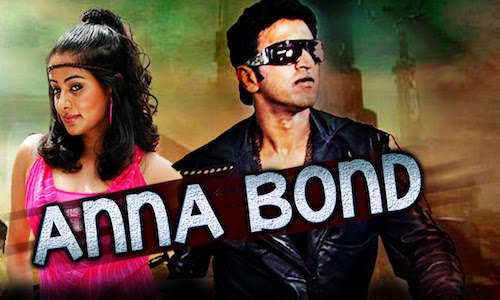 Poster Of Anna Bond 2016 Hindi Dubbed 350MB HDRip 480p Free Download Watch Online Worldfree4u