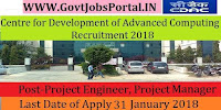 Centre for Development of Advanced Computing Recruitment 2018 – 53 Project Manager, Project Engineer & Project Support Staff