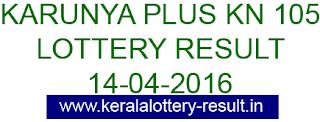 Kerala lottery result, Karunya Plus Lottery result, Karunya Plus KN-105 lottery result, Today's Karunya Plus KN105 Lottery result, 14-04-2016 Karunya Plus Lottery result, Kerala lotteries Karunya Plus-KN 105 result, Kerala Karunya Plus Lottery Result KN 105 today 14/04/2016