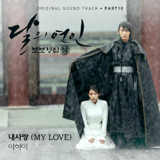 DOWNLOAD MP3 [Single] LEE HI – Moon Lovers : Scarlet Heart Ryo OST Part.10