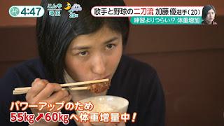 女子プロ野球選手 加藤優 かわいい