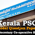 Kerala PSC - Junior Clerk/Secretary, Co-operative Societies - Model Question Paper 15