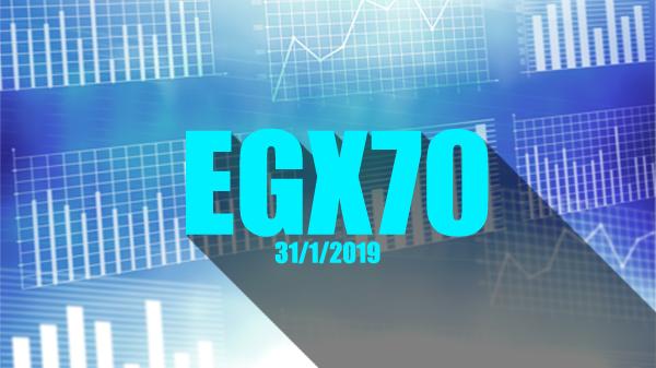 قائمة بالشركات المُدرجة في مؤشر EGX70 في البورصة المصرية في 31 يناير 2019
