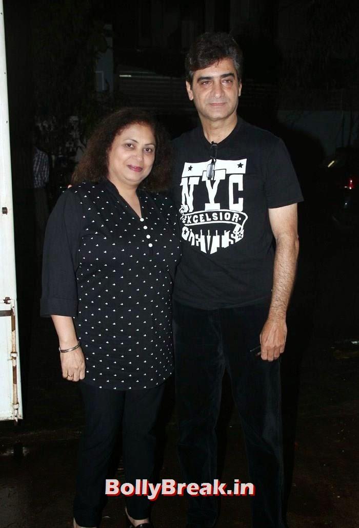 Indra Kumar, 'It's Entertainment' Movie Special Screening Pics