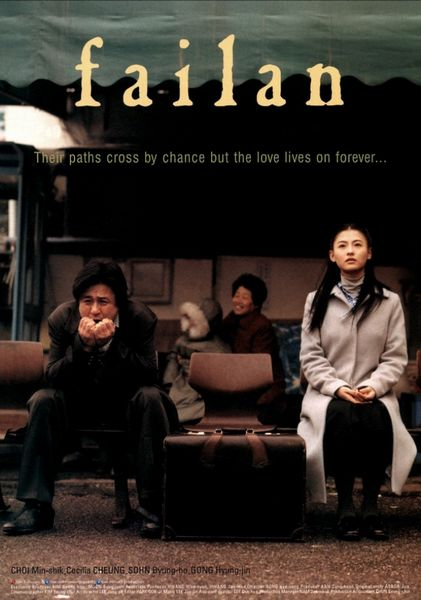 Sinopsis Failan / Pairan / 파이란 (2001) - Film Korea