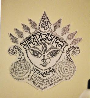 Sohini's Durga