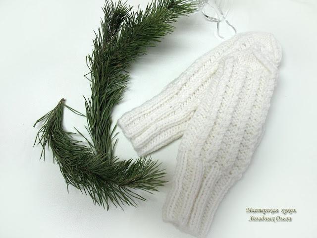 Комплект Снежный Варежки