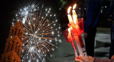 Ν. Λυγερός: Ηπειρώτικη εκκλησιά Δύο κεριά σε μια Ανάσταση