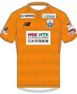 FC岐阜 2018 ユニフォーム-ゴールキーパー-1st