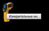 http://www.texnik52.ru/2016/05/blog-post_88.html