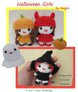 Witch, Devil, Pumpkin Girl crochet pattern
