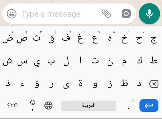 aplikasi tulisan arab untuk hp android